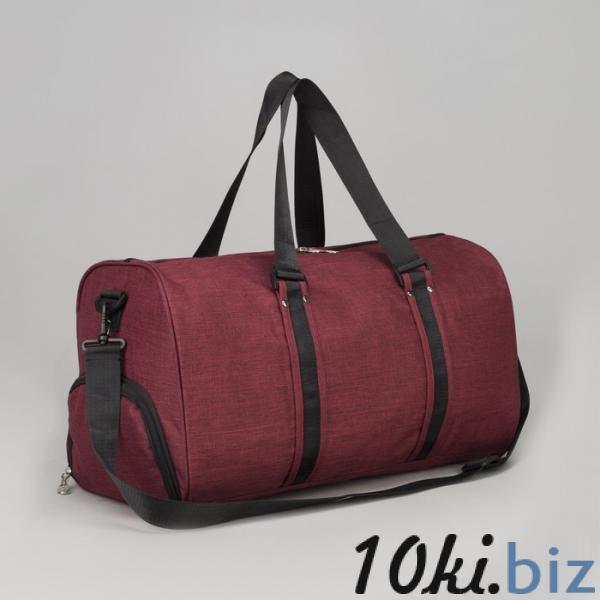 Сумка спортивная, отдел на молнии, наружный карман, карман для обуви, длинный ремень, цвет красный купить в Гродно - Спортивные сумки