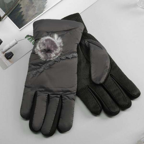 Перчатки женские утеплённые безразмерные, комбинированные, цвет серый