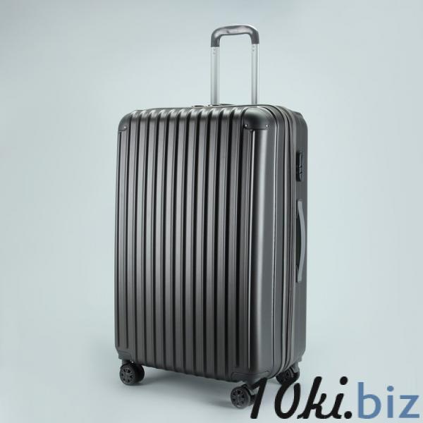 """Чемодан большой 28"""", отдел на молнии, с расширением, кодовый замок, 4 колеса, цвет тёмно-серый купить в Гродно - Дорожные сумки и чемоданы"""