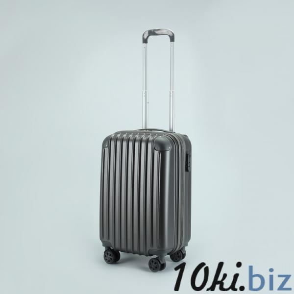 """Чемодан малый 20"""", отдел на молнии, с расширением, кодовый замок, 4 колеса, цвет тёмно-серый купить в Гродно - Дорожные сумки и чемоданы"""