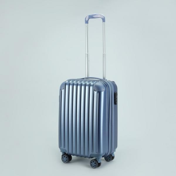 """Чемодан малый 20"""", отдел на молнии, с расширением, кодовый замок, 4 колеса, цвет синий"""
