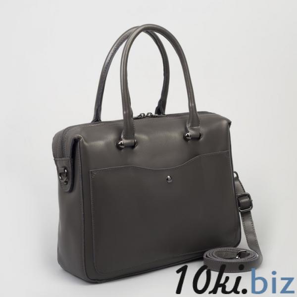 Сумка женская, отдел с перегородкой, 2 наружных кармана, длинный ремень, цвет серый купить в Беларуси - Женские сумочки и клатчи