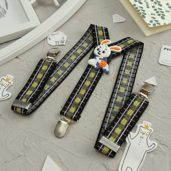 Подтяжки детские «Спортивный зайка», цвет чёрный/желтый/фиолетовый