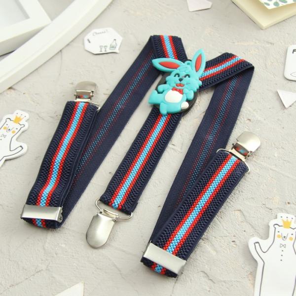 Подтяжки детские «Зайка», цвет синий/красный/голубой