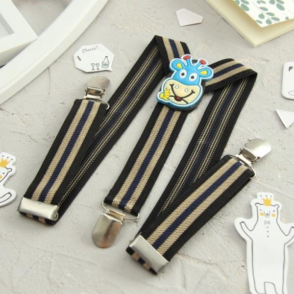 Подтяжки детские «Жирафик», цвет чёрный/бежевый
