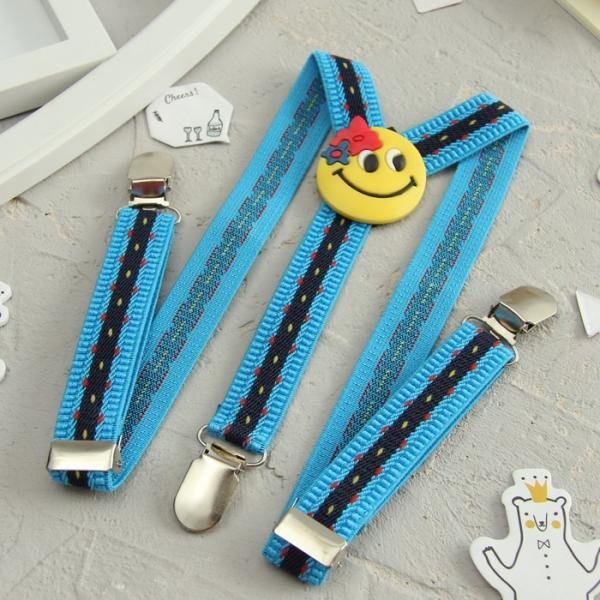 Подтяжки детские «Смайлик», цвет голубой/черный