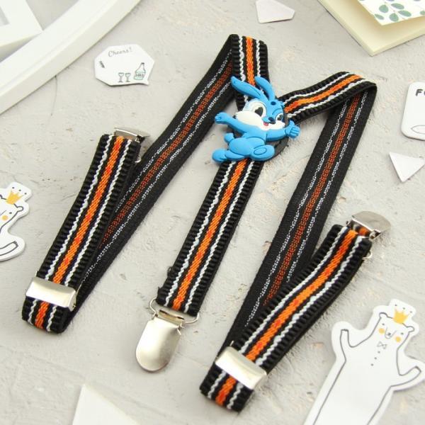 Подтяжки детские «Заяц», цвет чёрный/оранжевый/белый