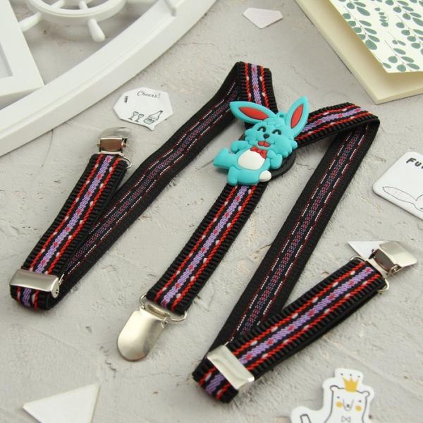 Подтяжки детские «Зайка», цвет чёрный/красный/фиолетовый