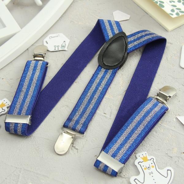 Подтяжки детские «Блеск», цвет голубой/серебристый