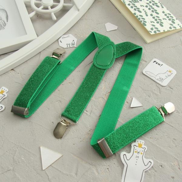 Подтяжки детские «Блеск», цвет зелёный