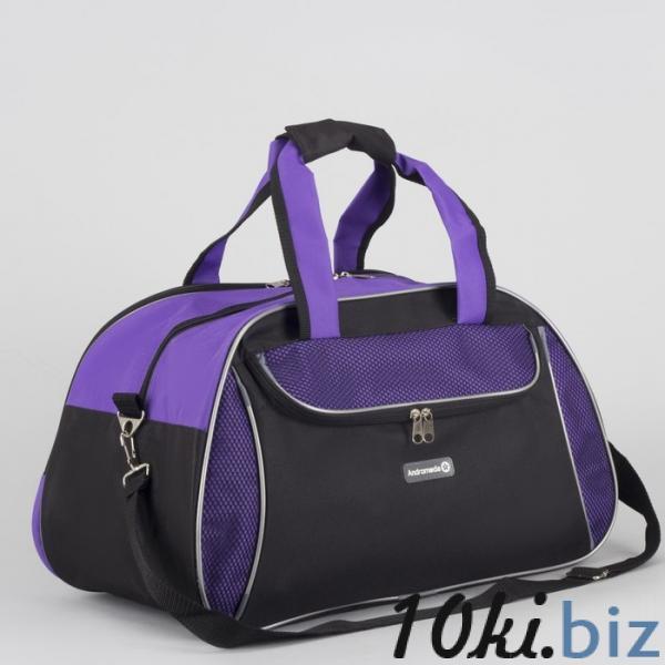 Сумка спортивная, отдел на молнии, наружный карман, регулируемый ремень, цвет чёрный/сиреневый купить в Гродно - Спортивные сумки
