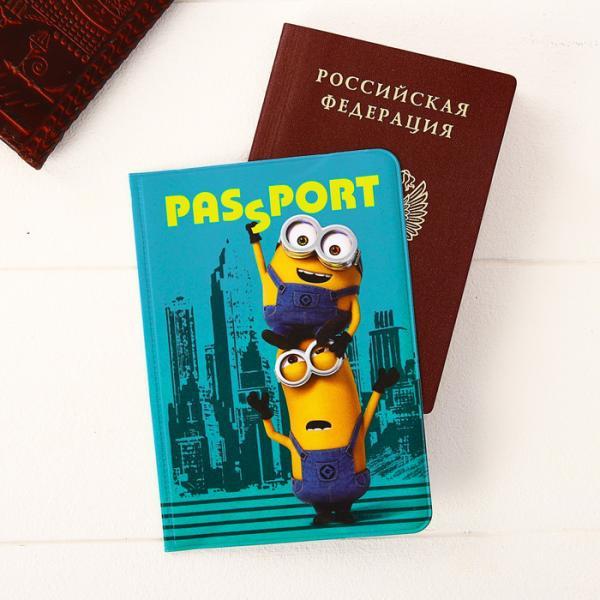"""Обложка для паспорта """"Bello!"""", Гадкий Я"""