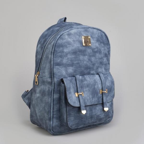 Рюкзак молодёжный, отдел на молнии, 2 наружных кармана, цвет голубой