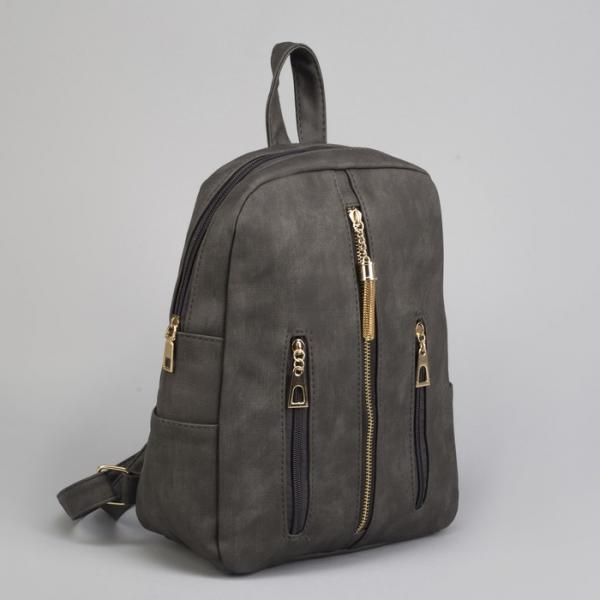 Рюкзак молодёжный, отдел на молнии, 5 наружных карманов, цвет тёмно-серый