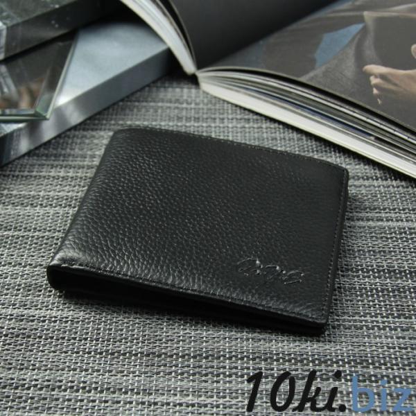 Портмоне мужское, 2 отдела, для карт, для монет, цвет чёрный купить в Лиде - Мужские кошельки