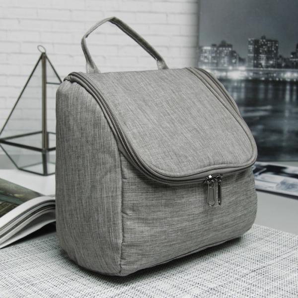 Косметичка-сумка «Отдых», отдел на молнии, крючок, цвет серый