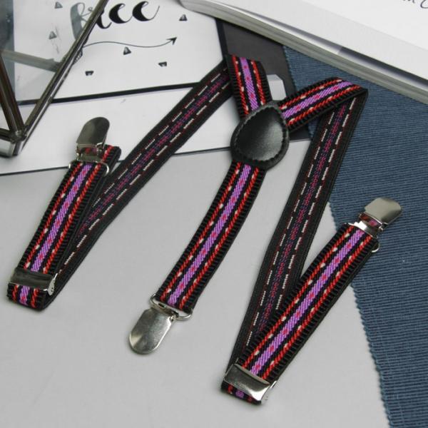 Подтяжки детские, ширина - 2 см, цвет чёрный/разноцветный