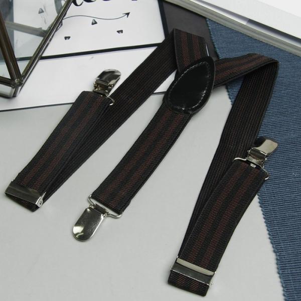 Подтяжки детские «Полоски», цвет чёрный/коричневый