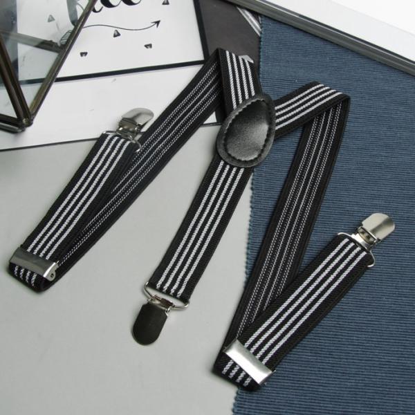 Подтяжки детские «Полоски», цвет чёрный/серый