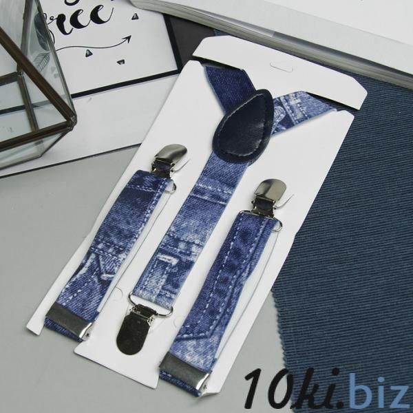Подтяжки детские однотонные, цвет тёмно-синий купить в Гродно - Ремни и подтяжки детские для мальчиков