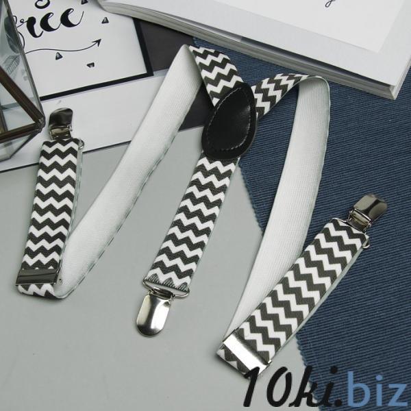 Подтяжки детские «Зигзаг», цвет чёрный/белый купить в Лиде - Ремни и подтяжки детские для мальчиков