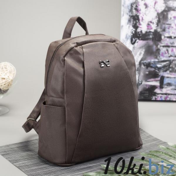 Рюкзак молодёжный, отдел на молнии, 4 наружных кармана, цвет коричневый купить в Гродно - Рюкзаки городские и спортивные