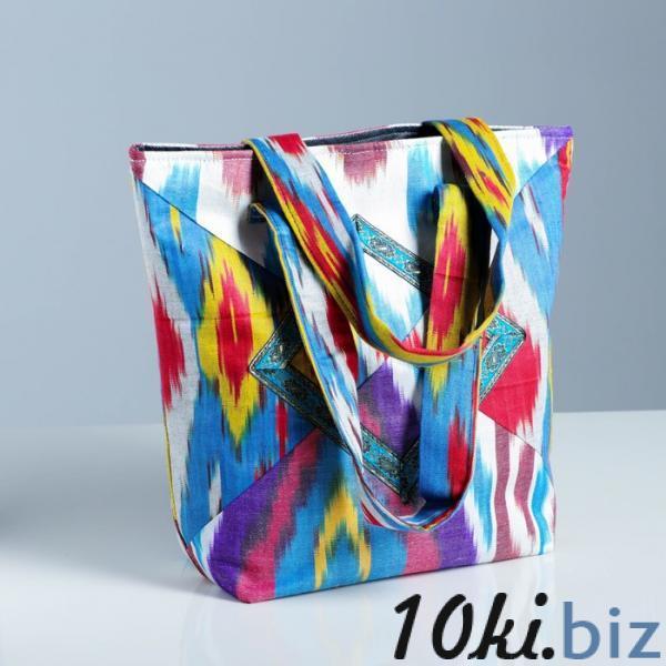 Сумка узбекская женская 29*32 см Атлас купить в Гродно - Пляжные сумки