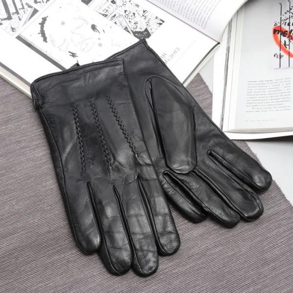 Перчатки мужские, размер 11, длина 24 см, подклад искусственный мех, резинка, цвет чёрный