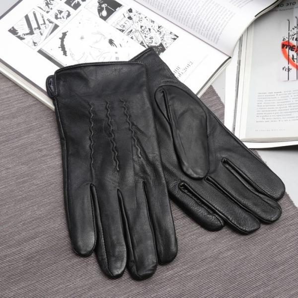 Перчатки мужские, размер 11, длина 24 см, подклад искусственный мех, цвет чёрный