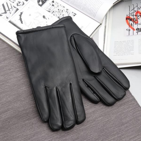 Перчатки мужские, утеплённые, размер 12,5, длина 24 см, подклад искусственный мех, гладкие, цвет чёрный