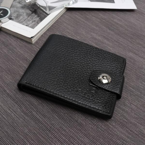 Портмоне мужское, 2 отдела, для кредитных карт, для монет, цвет чёрный