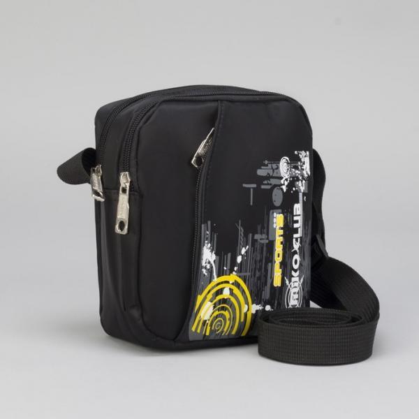 Сумка мужская, 2 отдела, наружный карман, регулируемый ремень, цвет чёрный/желтый