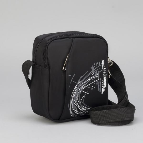 Сумка мужская, 2 отдела, наружный карман, регулируемый ремень, цвет чёрный/серый