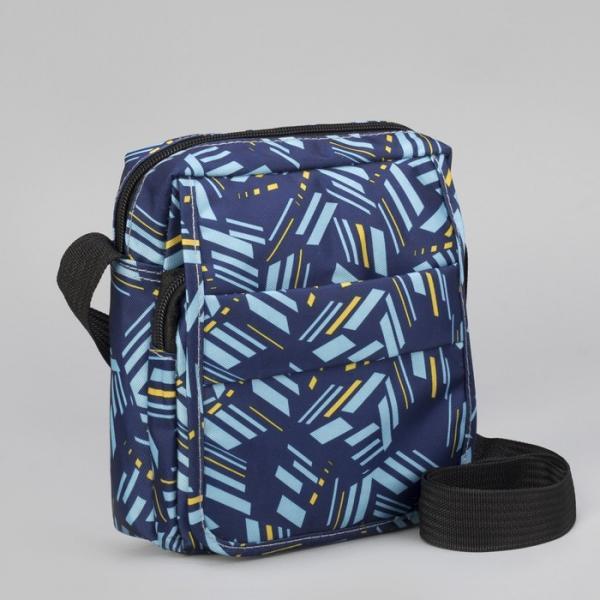 Сумка мужская, отдел на молнии, 2 наружных кармана, регулируемый ремень, цвет синий