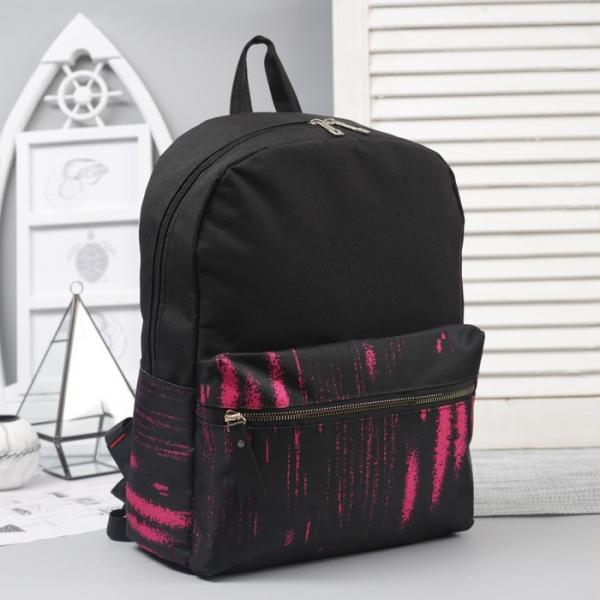 Рюкзак молодёжный, отдел на молнии, 3 наружных кармана, цвет чёрный/малиновый