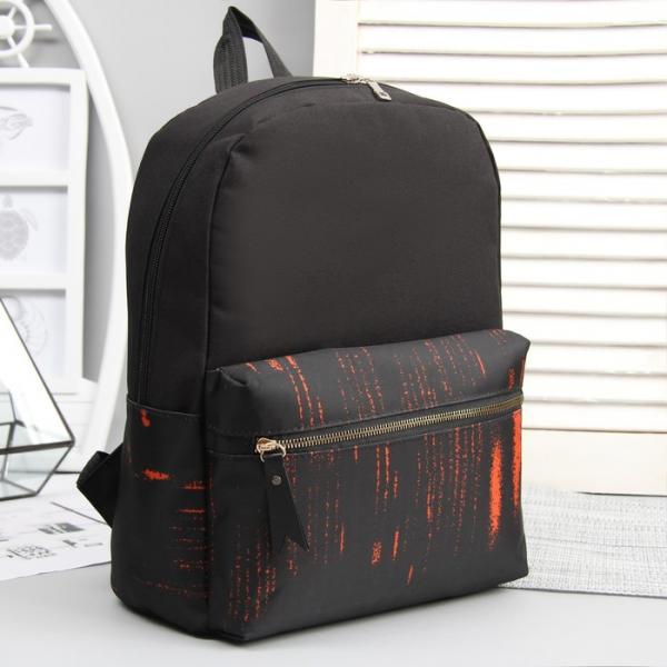 Рюкзак молодёжный, отдел на молнии, 3 наружных кармана, цвет чёрный/оранжевый