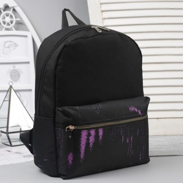 Рюкзак молодёжный, отдел на молнии, 3 наружных кармана, цвет чёрный/сиреневый