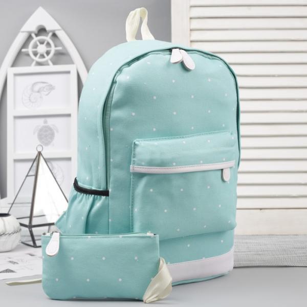 Рюкзак школьный, отдел на молнии, 3 наружных кармана, с футляром, цвет мятный/белый