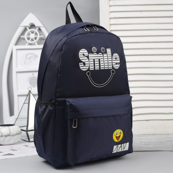 Рюкзак молодёжный, отдел на молнии, 4 наружных кармана, цвет синий