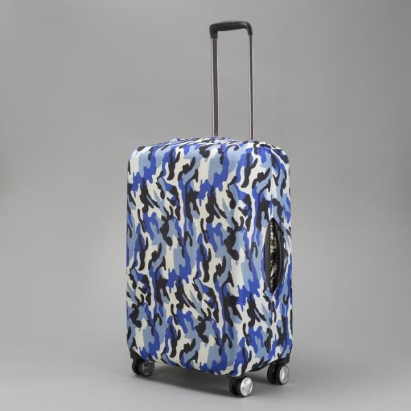 "Чехол для чемодана ""Миллитари"", цвет синий"