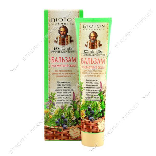 Бальзам Bioton Cosmetics Для профилактики отеков ног и варикозного расширения вен 120 мл