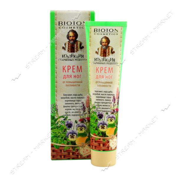 Крем для ног Bioton Cosmetics От повышенной потливости 120 мл