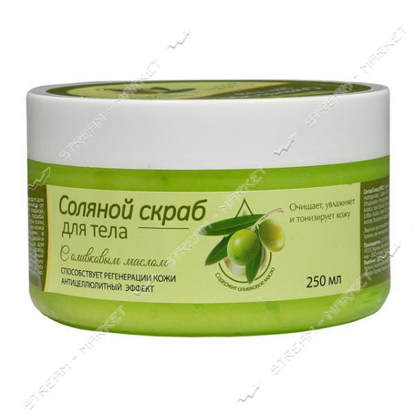 Скраб для тела соляной Bioton Cosmetics Floresan оливковый 250 мл