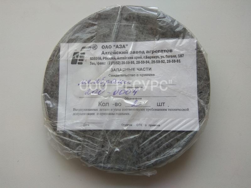 Мембрана резинотканевая к редуктору РКЗ-500-2 (200-0004) БАМЗ