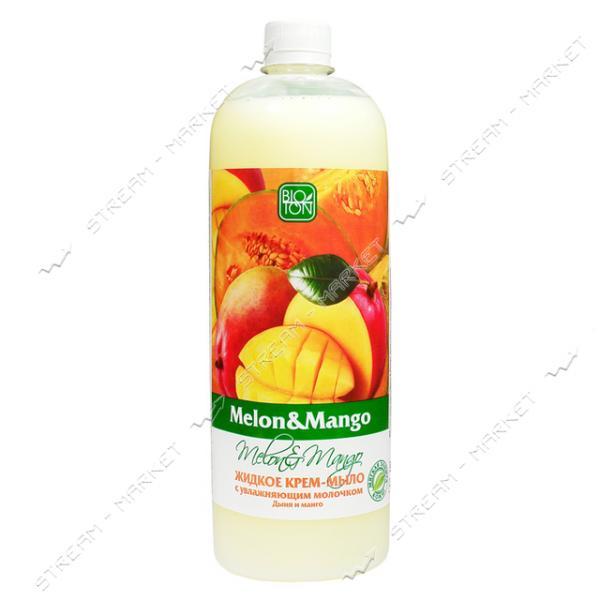 Крем-мыло жидкое Bioton Cosmetics Дыня и Манго с увлажняющим молочком 1 л