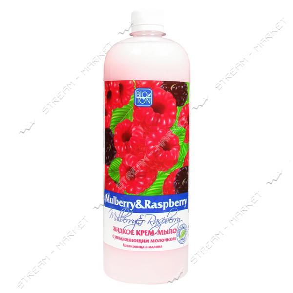 Крем-мыло жидкое Bioton Cosmetics Шелковица и Малина с увлажняющим молочком 1 л