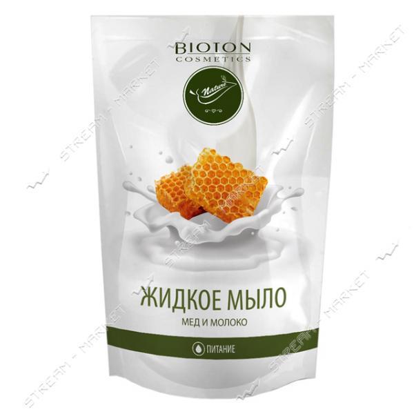 Мыло жидкое Bioton Cosmetics Мед и молоко дой-пак 450 мл
