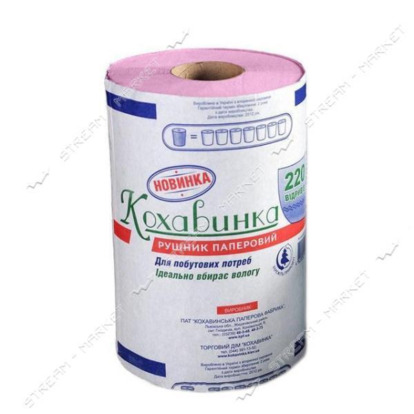 Полотенца бумажные Кохавинка розовые 300 отрывов 80 м