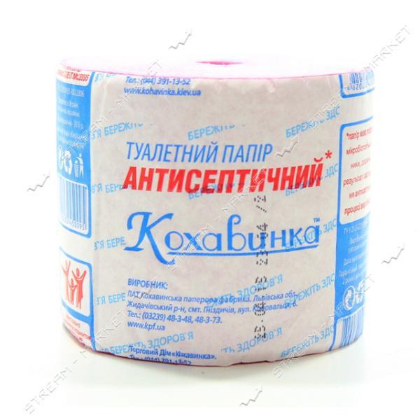 Туалетная бумага Кохавинка антисептическая 90х100