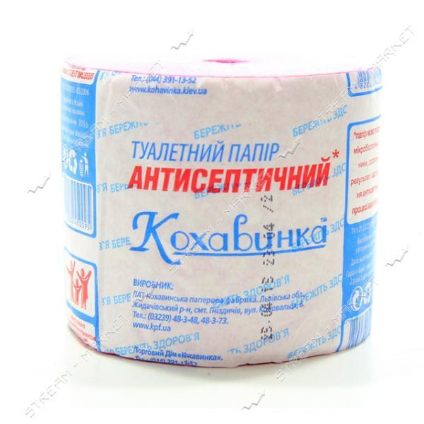 Туалетная бумага Кохавинка антисептическая 90х100 8 шт